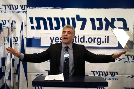 Yesh Atid Party's Yair Lapid Awaits Israel's General Election Results